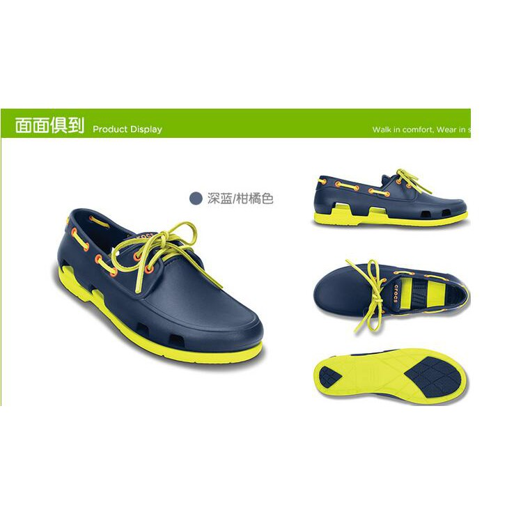 a3b88ff24 Crocs Beach Line Boat Shoe Men Shoe  preorder