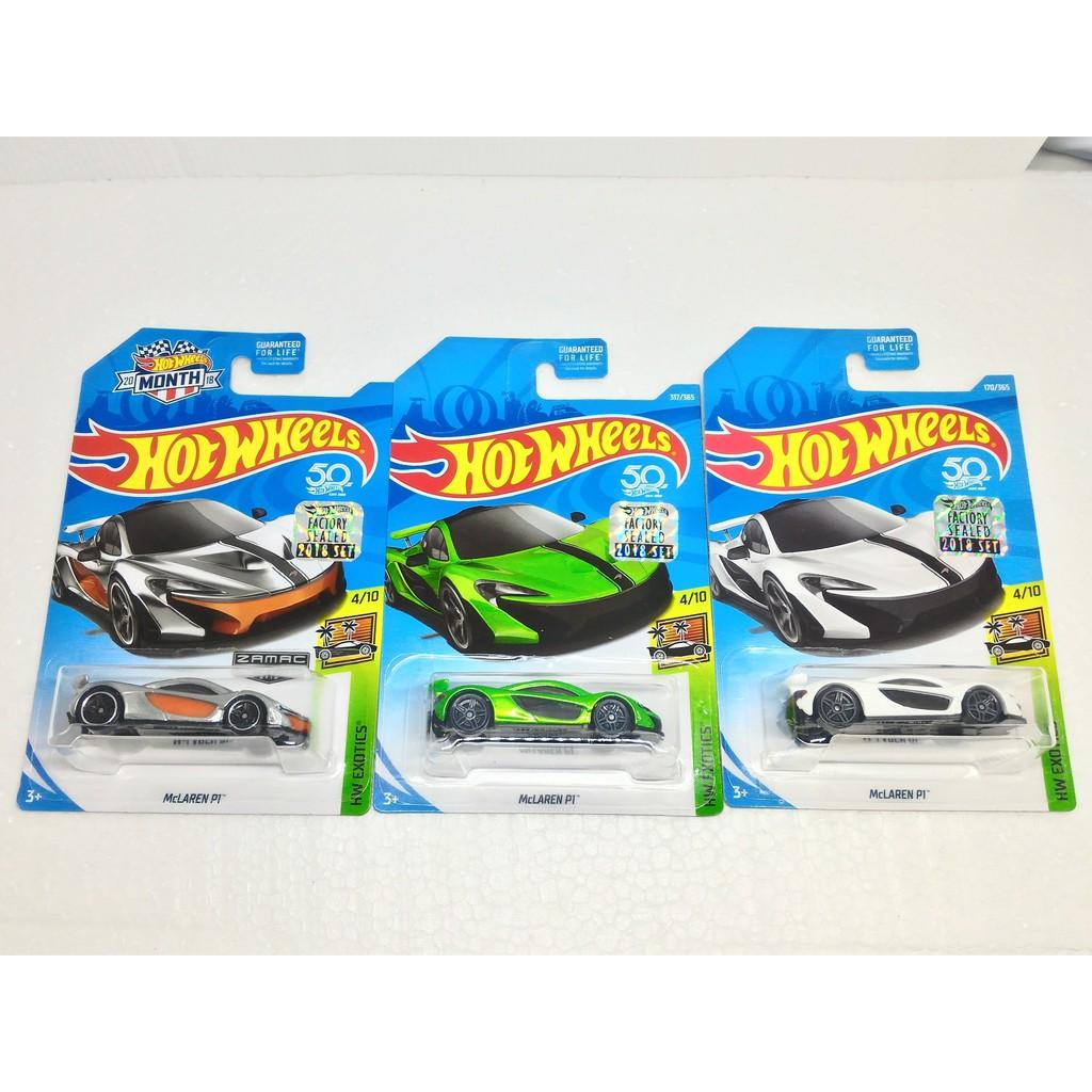 Hot Wheels McLaren F1 GTR / P1 (Factory Sealed / HW Exotics /Gran  Turismo/Forza)