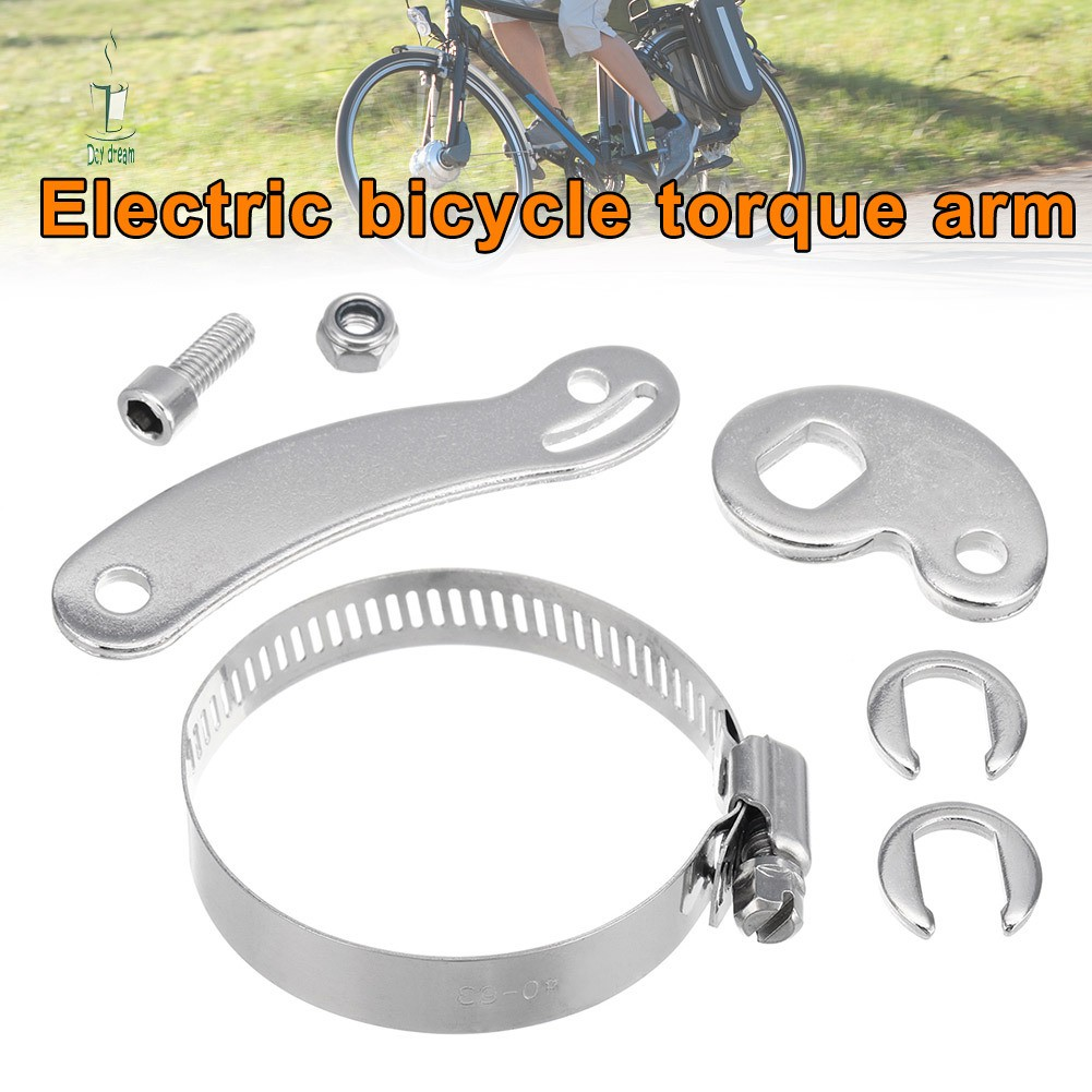 E-Bike Electric Bicycle Universal Torque Arm For Front Or Rear 14mm 1//2PCS !
