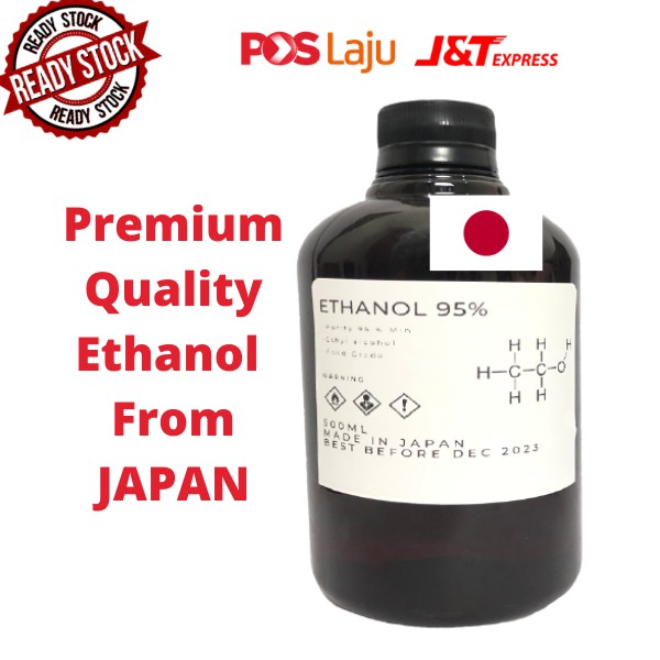 Ethanol 95% High quality 500ml filled in amber bottle (Alcohol 95%) C2H5OH