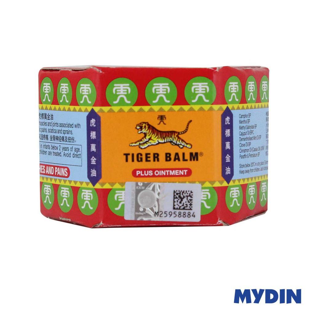 Tiger Balm Plus Ointment (10g)