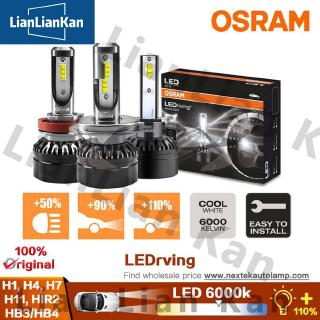 Osram Ledriving Hl Crystal H11 Headlamp Replacement Bulb 6000k Shopee Malaysia