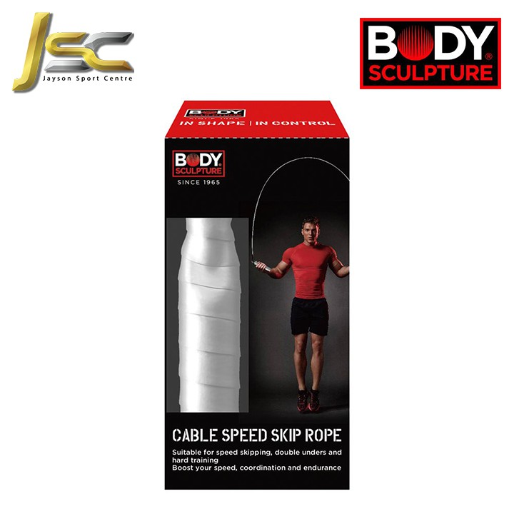 Body Sculpture Cable Speed Skip Rope - BK-138