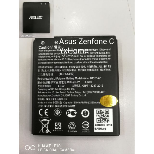 Asus Zenfone C Z007 Battery