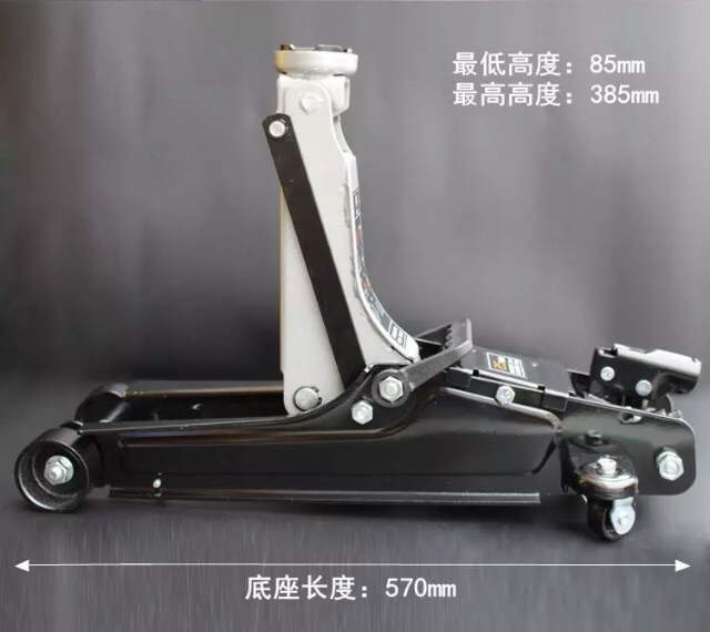 2 5 Ton Low Profile Heavy Duty Mini Floor Jack 6 Month Warranty Jh Tool 2 5 Ton Mini Floor Jack