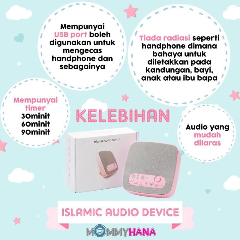 Image result for islamic audio device mommyhana