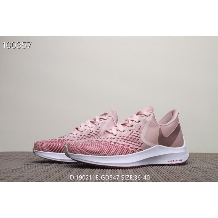 quite nice online here professional sale Nike Air Zoom Vomero Men Grenadine Running Shoe Women Pink ...