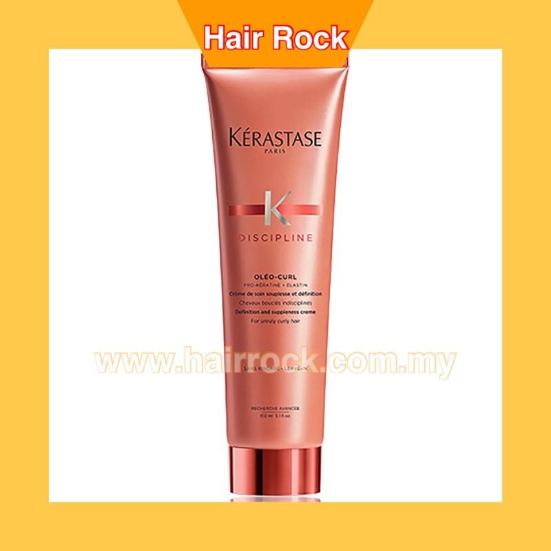 Kerastase Discipline Oleo Curl Hair Cream 150 m