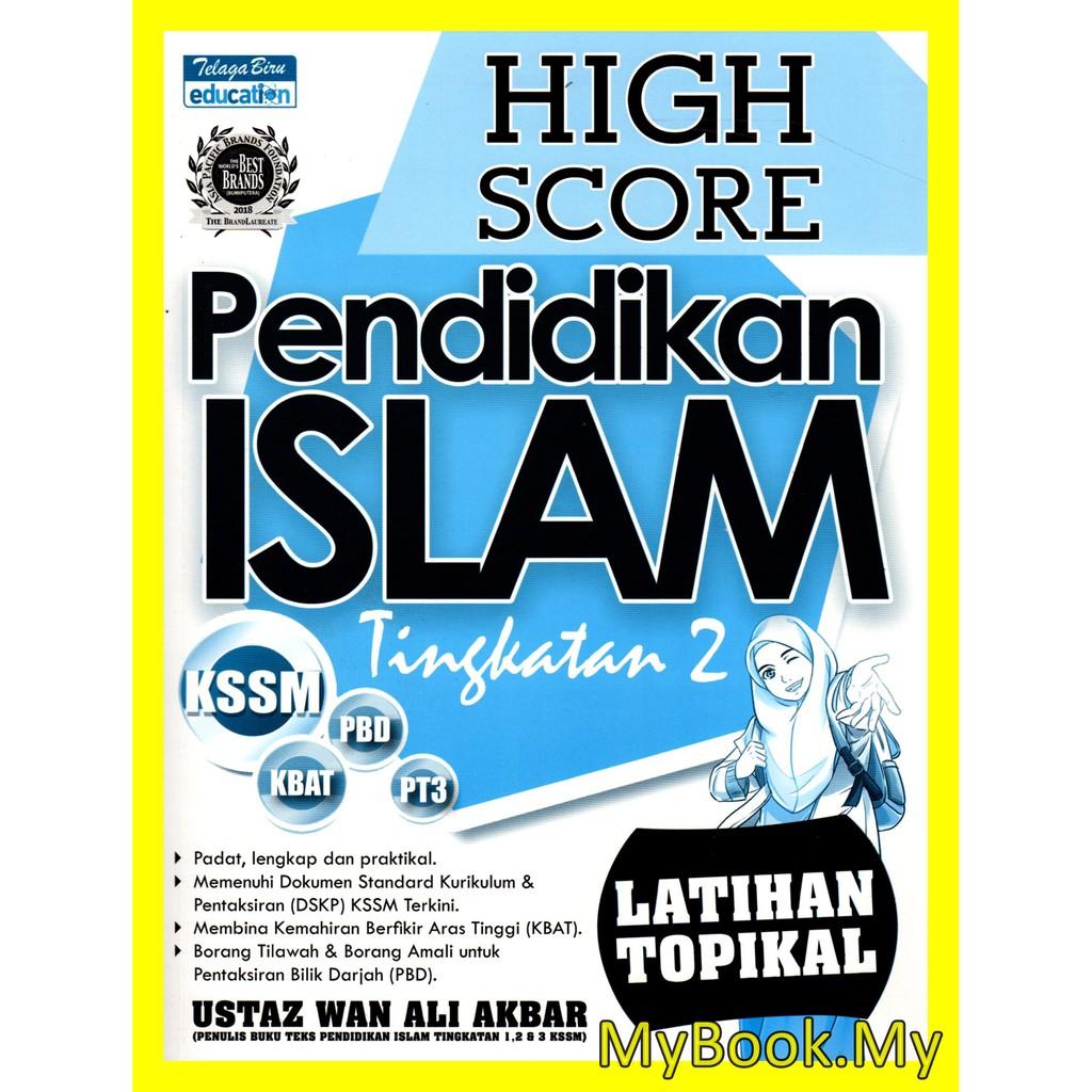 Myb Buku Latihan 2019 High Score Pendidikan Islam Tingkatan 2 Telaga Biru Shopee Malaysia