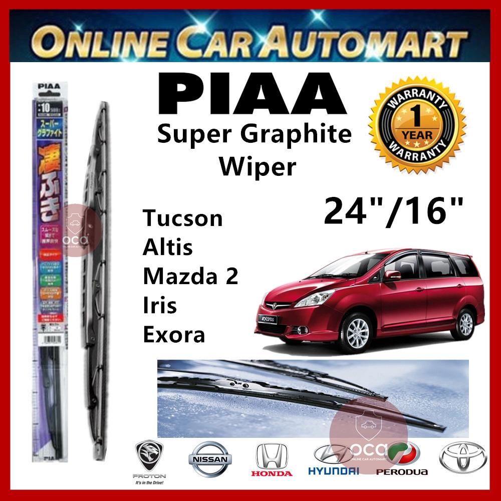 """PIAA Super Graphite Wiper Blade 24""""/16"""" Proton Exora/ Iris/ Hyundai Tucson/ Toyota Altis/ Mazda 2/"""