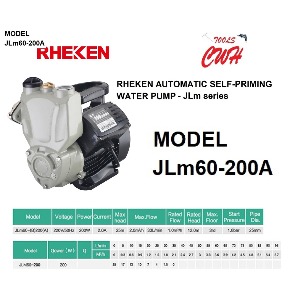 RHEKEN AUTOMATIC SELF-PRIMING WATER PUMP WATER PRESSURE - JLm Series JLm60-200A JLm60-400A  JLm80-800A