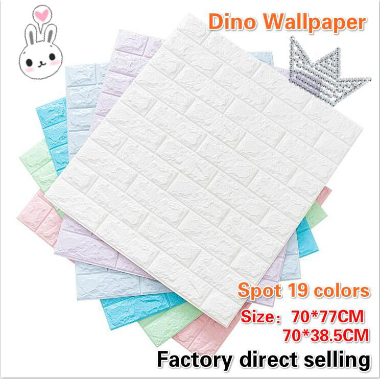Wallpaper Prices And Promotions Feb 2019 Shopee Malaysia