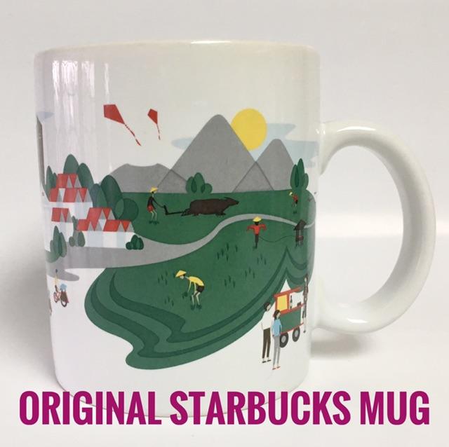 Starbucks Mug Indonesia EditionShopee Malaysia 45ARjL3