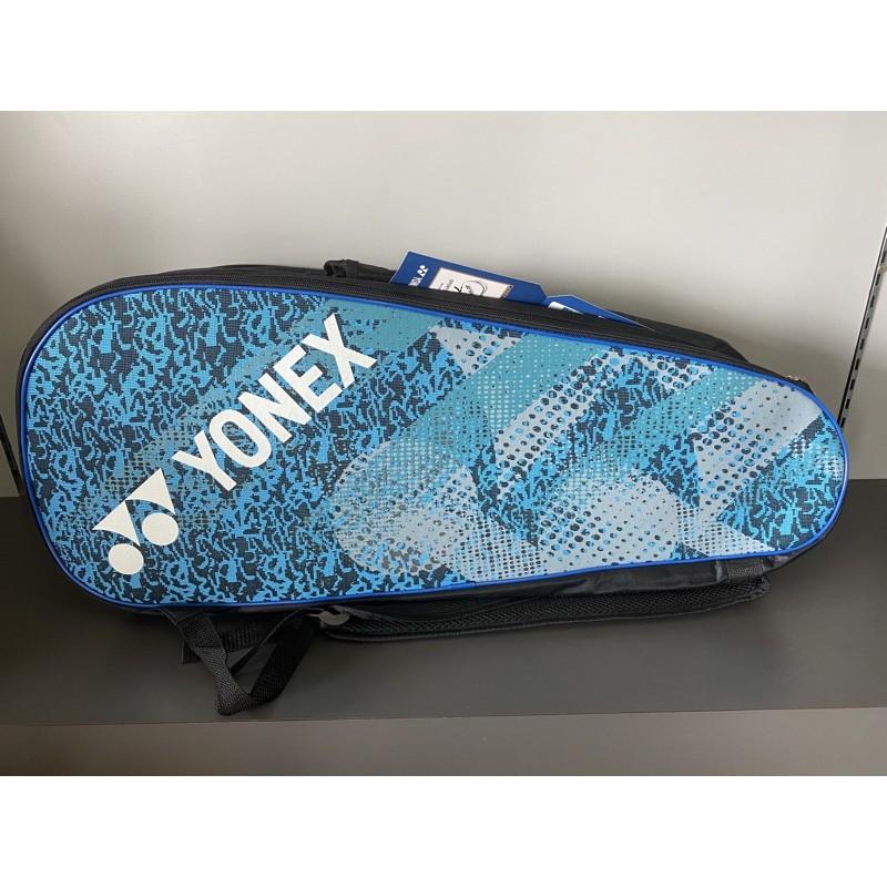 Yonex Sling Badminton Sports Bag SUNR LRB01MS BT6-S