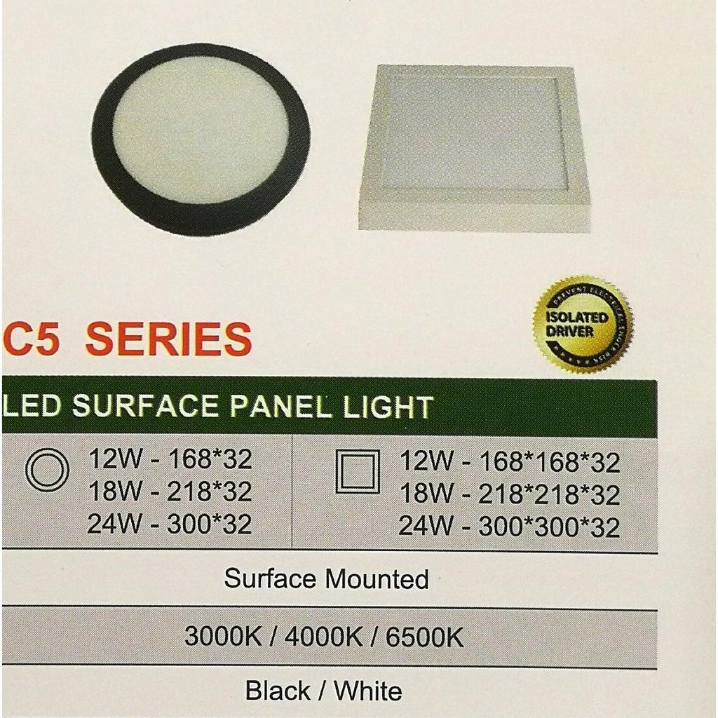 Cahaya 18W Square / Round LED Surface Panel Light  (C5 Series) (Daylight 6500k Cool White 4500k Warm White 3000k) 218x32
