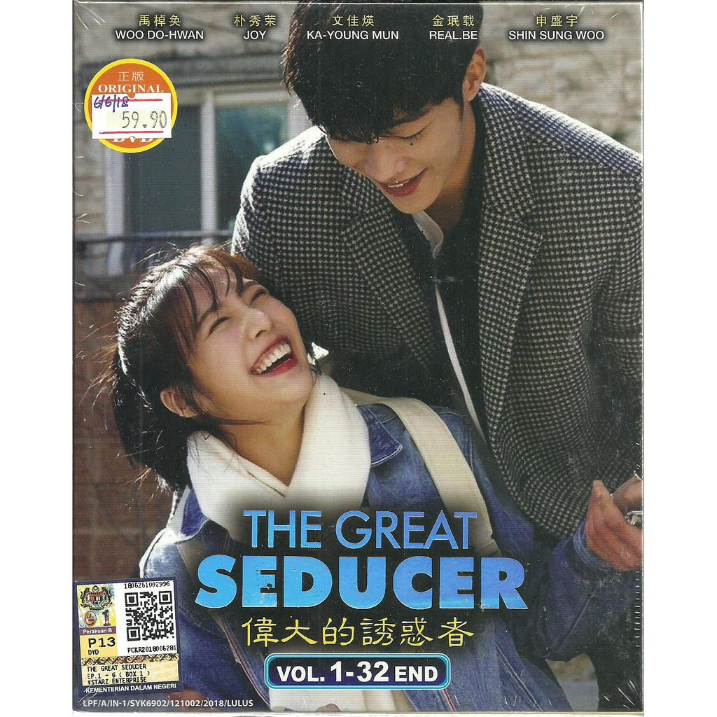 THE GREAT SEDUCER - COMPLETE KOREAN TV SERIES DVD BOX SET ( 1-32 EPISODES)
