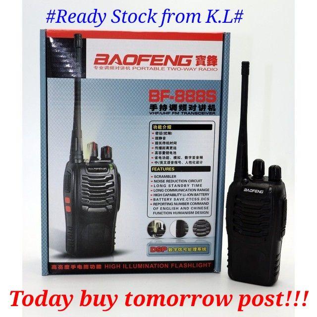 Ready Stock kuala lumpur Walkie Talkie - BaoFeng BF 888S Harga Murah