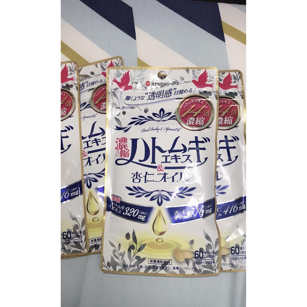MINAMI~14倍浓缩薏仁精华 60粒现货优惠