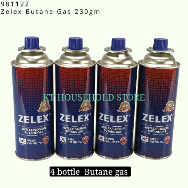 Liquefied Butane Gas Cartridge 230g MADE IN KOREA (4 Bottles)gas tin/ gas  dapur