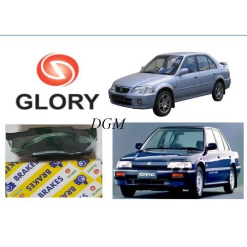 GLORY Honda Accord SA6 SA6Y 1982-1989 / Civic SH4 1987-1991 / City SX8 1996-2002 Front Disc Brake Pad(D5011)