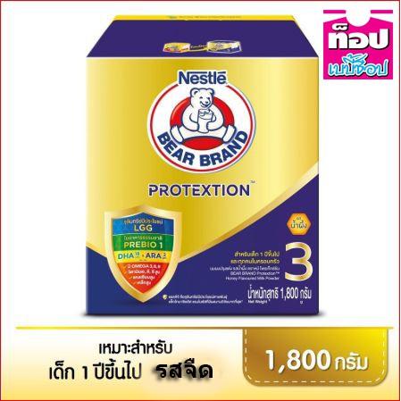 นมผงตราหมี สูตร 3 รสจืด ขนาด 1800