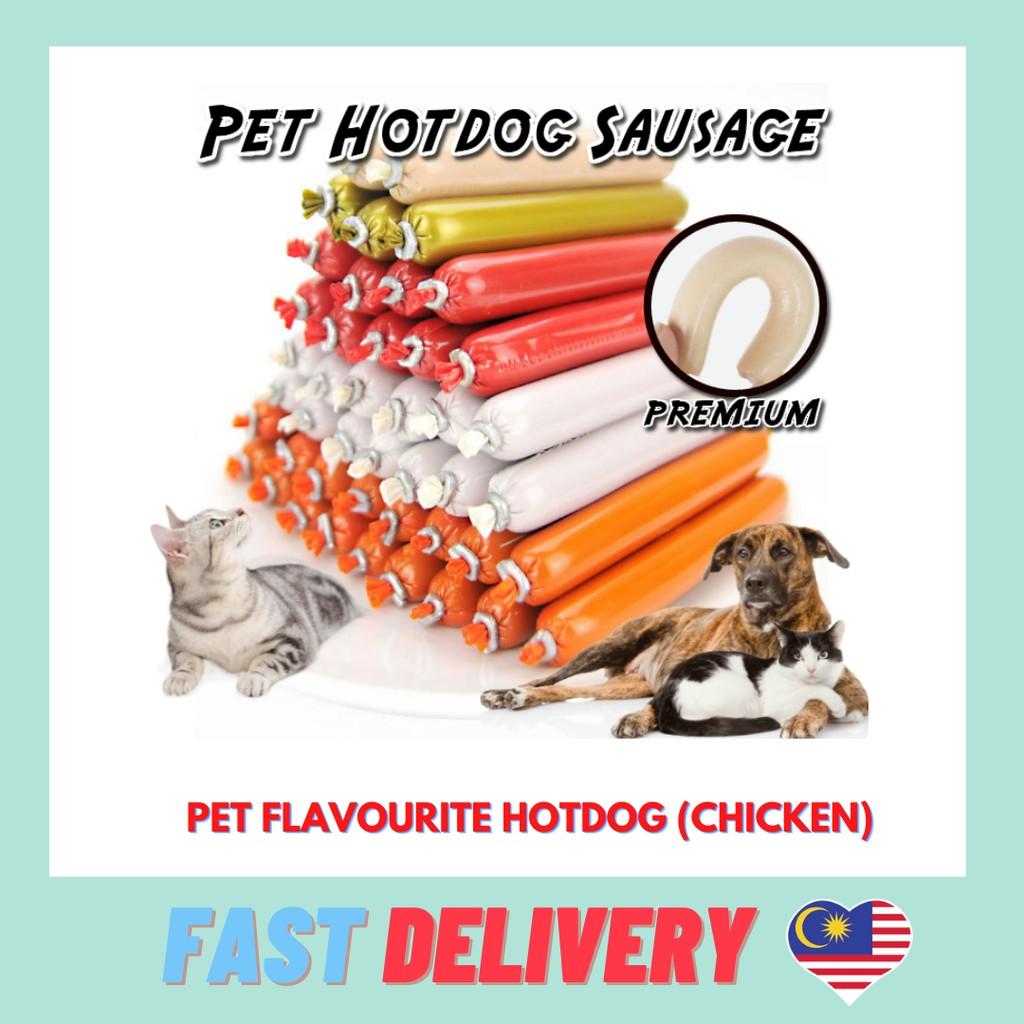 Cat Dog Treats Pet Food Snack Cats Sausage Sosej Makanan Ringan Kucing Stick Pets No Salt Protein Low Fat Healthy 15g