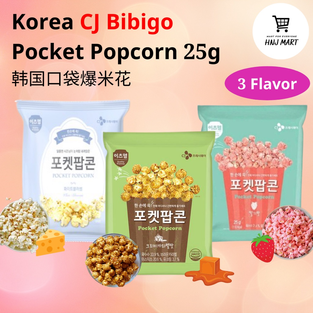 Korea CJ Bibigo Pocket Popcorn 25g Popcorn Snack 韩国口袋爆米花