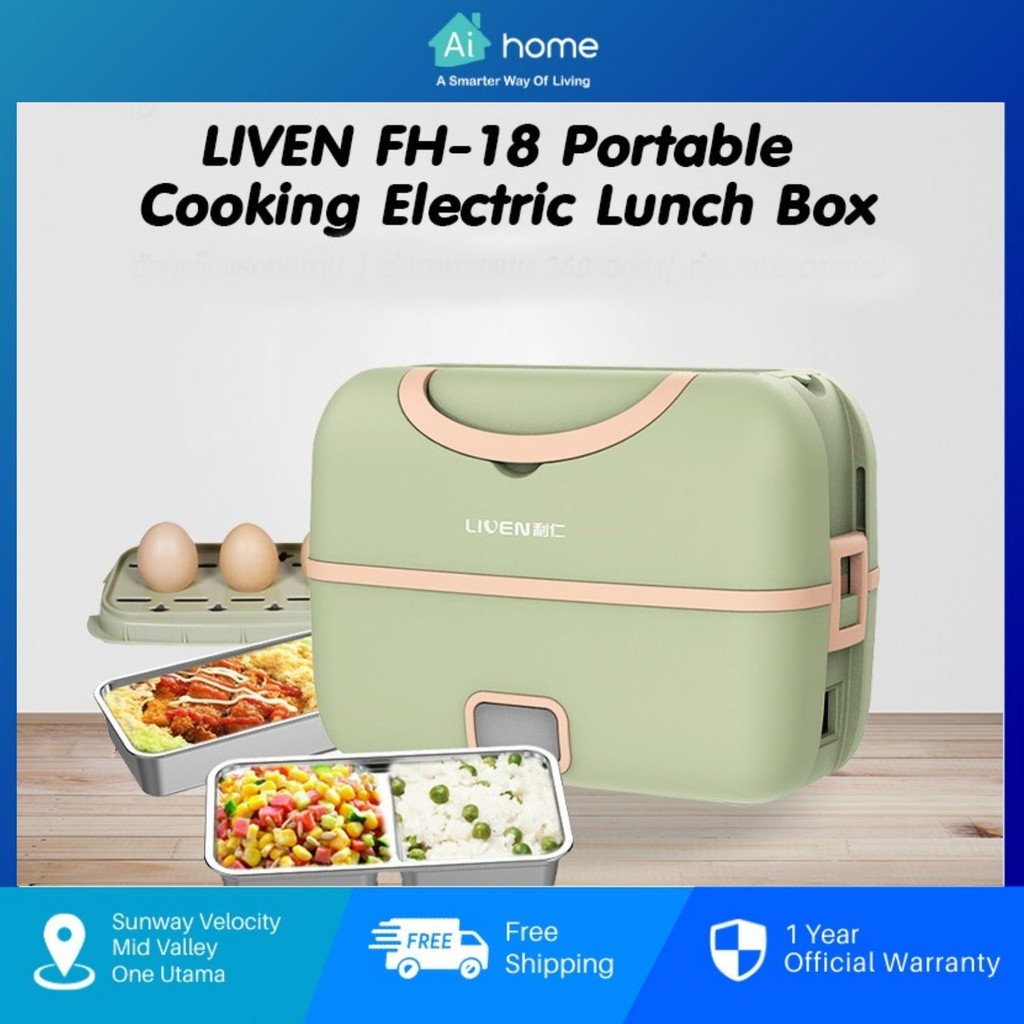 Liven Portable Electric Cooking Box FH-18 - Electric Lunch Box Multifunctional | Double Layer Heating [ Aihome ]