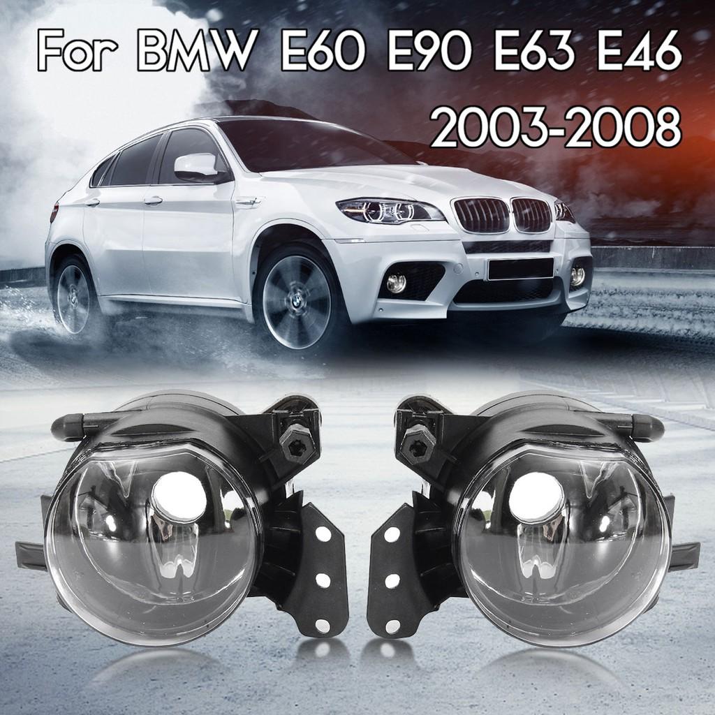 Pair Front Fog Lights Lamps Housing Clear For BMW E60 E61 E63 E46 X3 325i 525i
