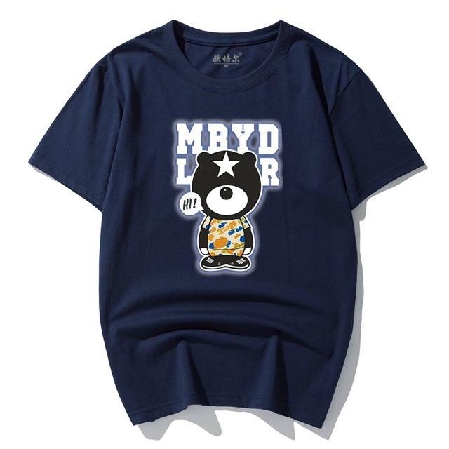 [M~6XL]Men Clothing Short Sleeve T Shirt 短袖t恤男大嘴卡通开车猴半袖宽松情侣加肥加大码号胖子