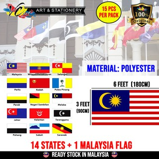 Bendera Malaysia / Malaysia Flag Polyester (2ftx4ft/3ftx6ft/2ftx8ft