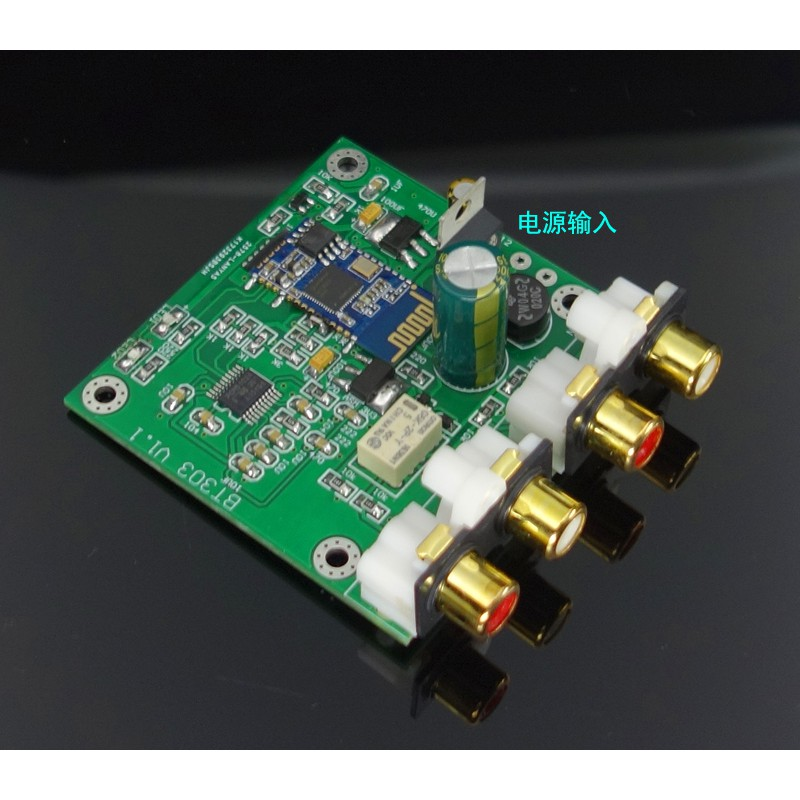 PCM5102A Independent DAC with Analog Input CSR8675 Bluetooth 5.0 Receiver