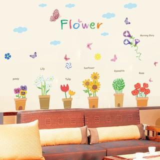 Nursery Children S Stickers Wall Living Room Bedroom Walls Window Gl