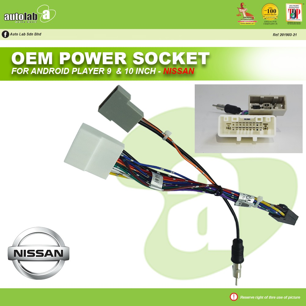 """Car Stereo Power Harness Socket Nissan For Android Player 9""""/10"""""""