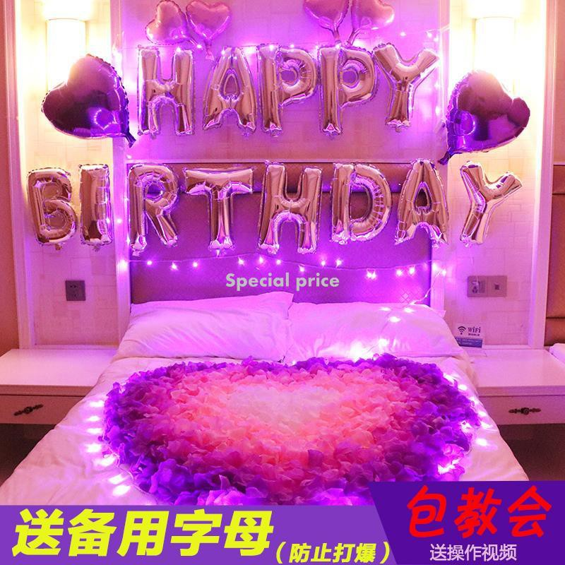 Romantic Anniversary Birthday Surprise Artifact Room Decorate Valentine S Day Hotel Boyfriend Girlfriend Scene 33686 Shopee Malaysia