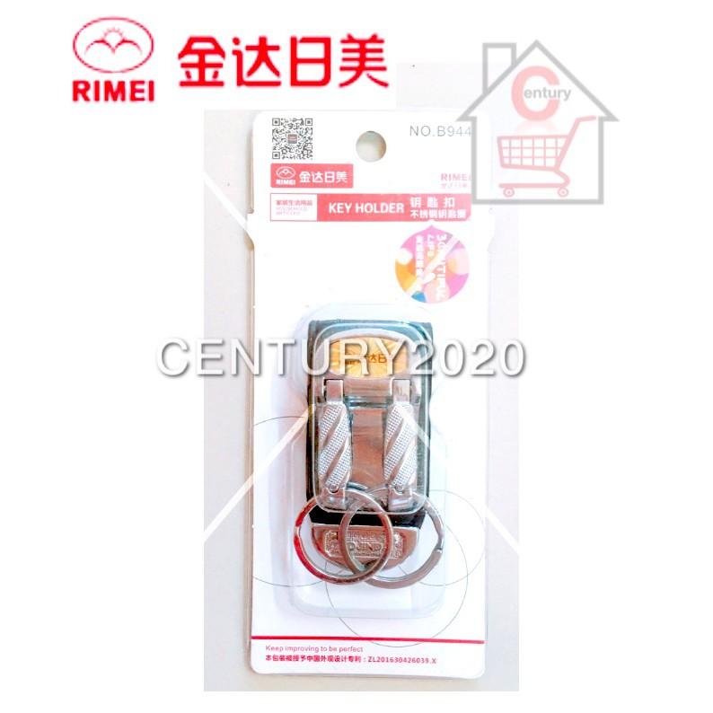 RIMEI Key Chain Key Ring Key Holder Multi-functional Keychain B944