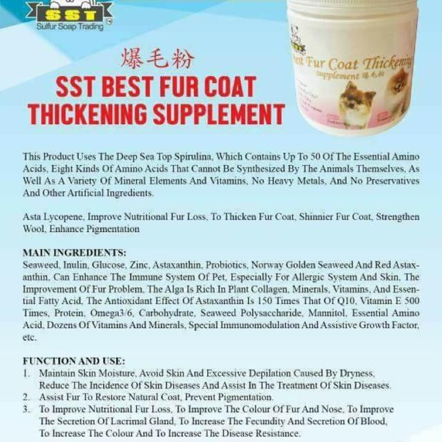 SST Fur Coat Thickening Powder