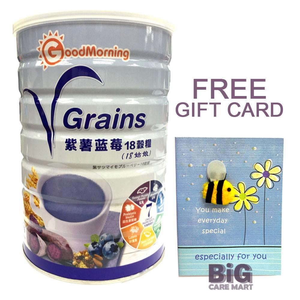 Good Morning Vgrains 1kg [Free Gift Card]