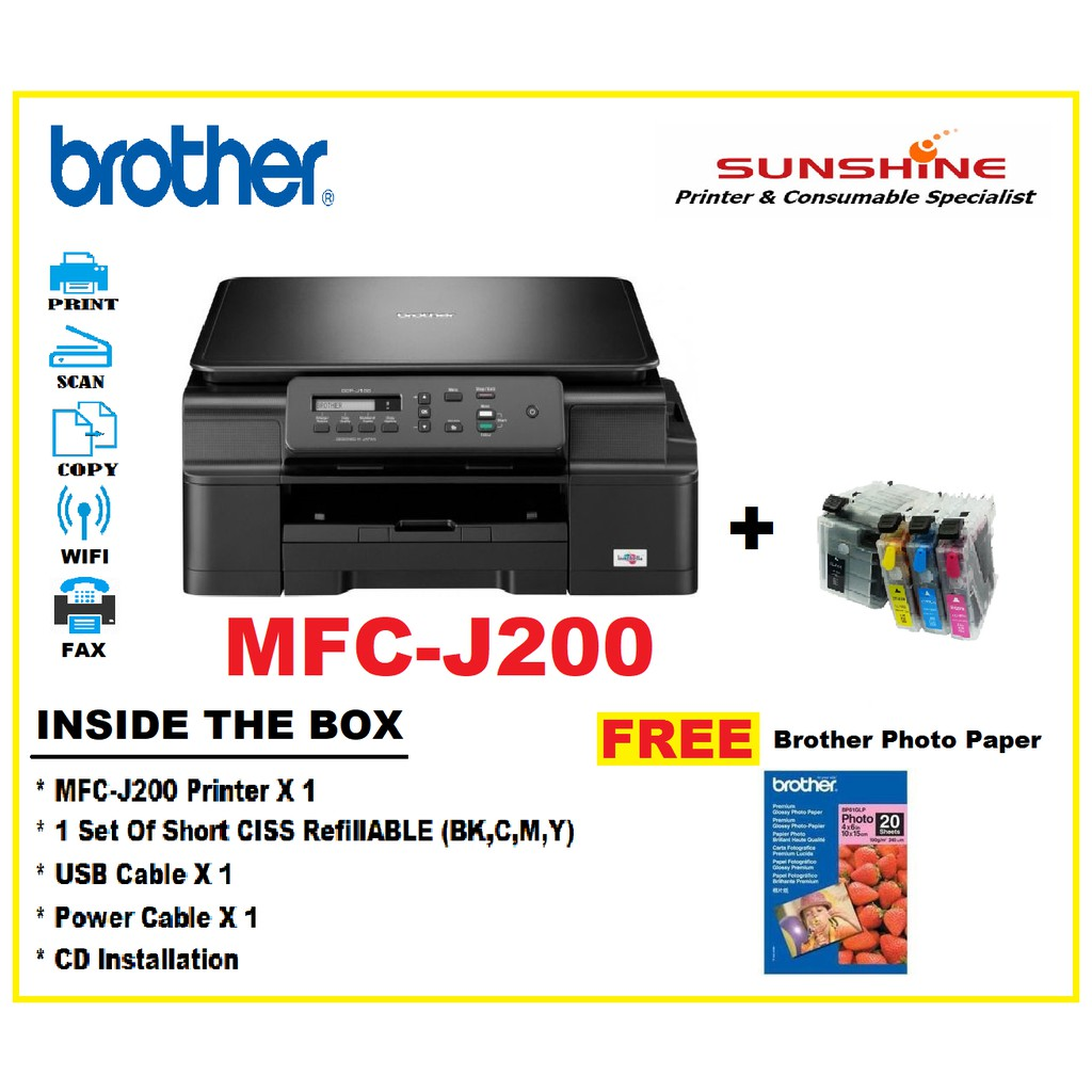 BROTHER MFC-J200 PRINTER DRIVERS DOWNLOAD FREE