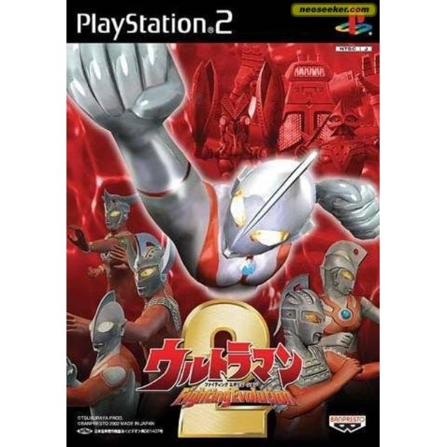Ps2 Ultraman Fighting Evolution 2 Japan Dvd Game Playstations