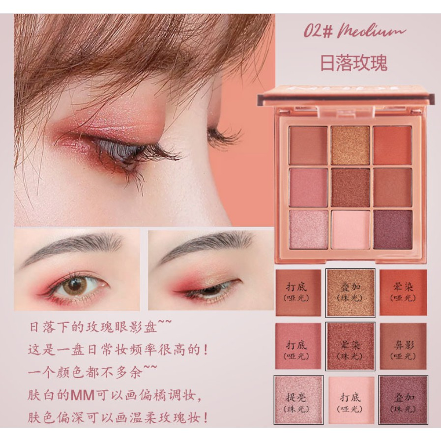 NUDE INS ANYLADY RICH MEDIUM LIGHT SOFT CHEEKY SHIMMER EFFECT MATTE GLOSS 9 COLOR EYESHADOW INS750 EYE SHADOWS PALLETE