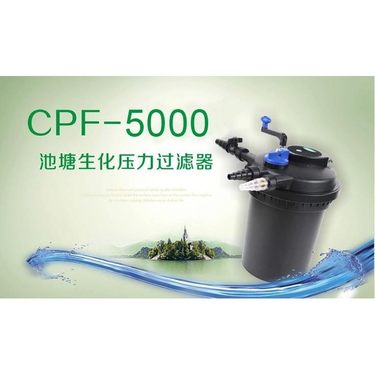 sunsun CPF-5000 pond swimming pool filter bio pressure UV filter