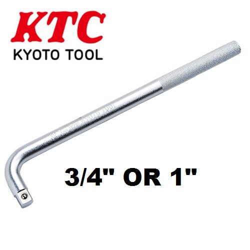 """KTC JAPAN 3/4"""" 1"""" OFFSET SOCKET L HANDLE"""