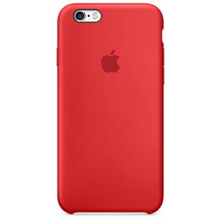 the latest 4561b 41131 iPhone 6/6s Silicone Case   Shopee Malaysia