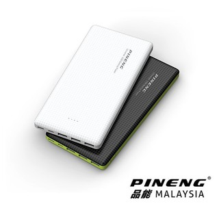 Pineng Powerbank PN917 20000mAh PN 917 Power Bank