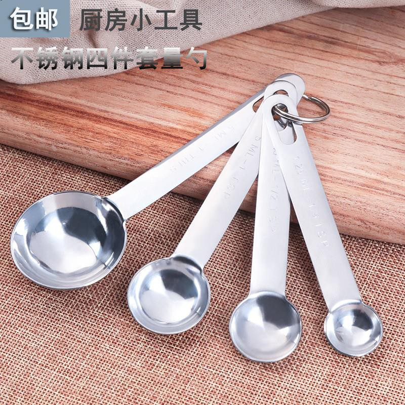 5pcs Baking Cooking Tools Plastic Measuring Spoon Measuring Ladle with Scale  HK