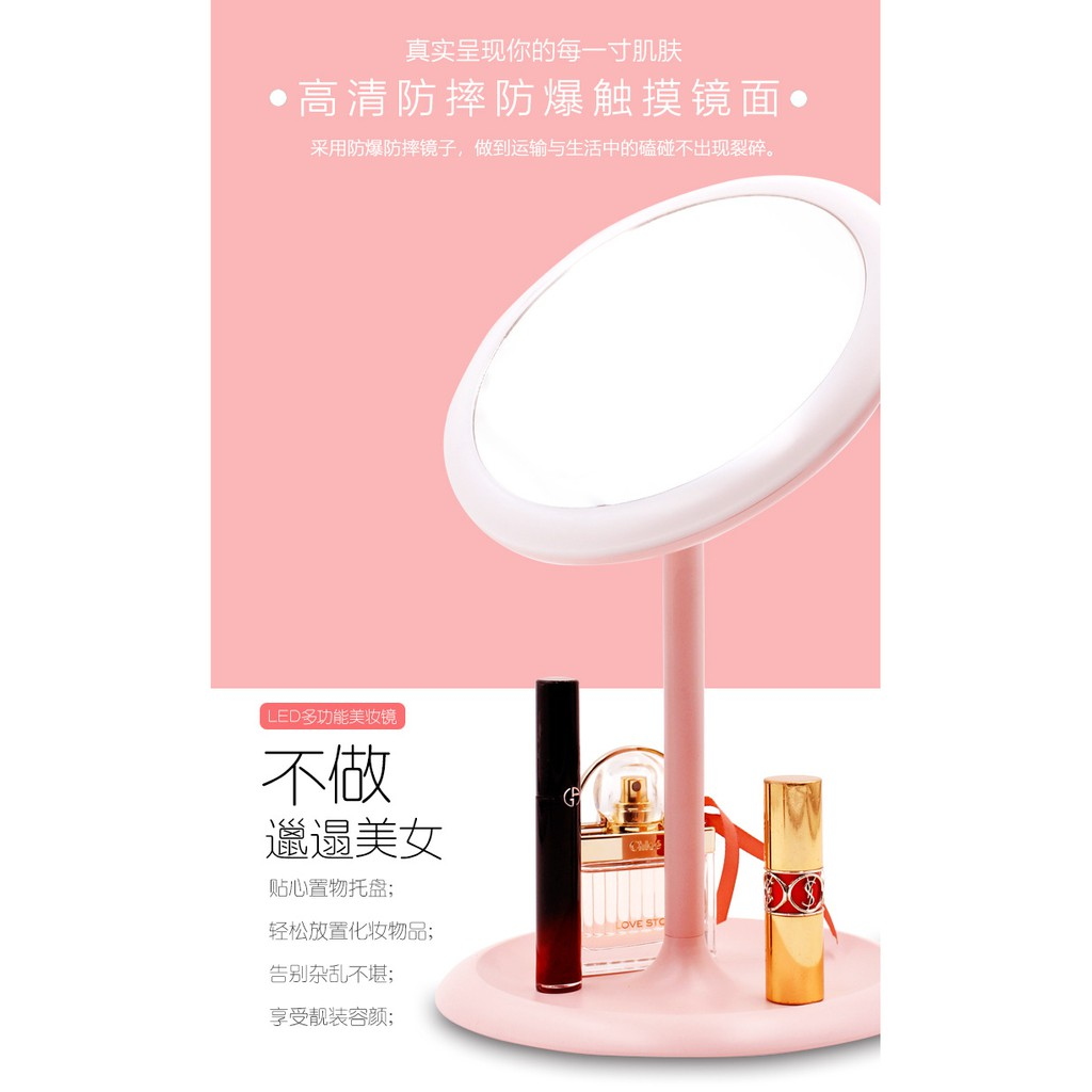 I BEAUTY 3 LED LIGHT ADJUSTABLE MAKE UP MIRROR PORTABLE USB RECHARGEABLE THREE WARM COLD NORMAL 90° ROTATION DRESSING