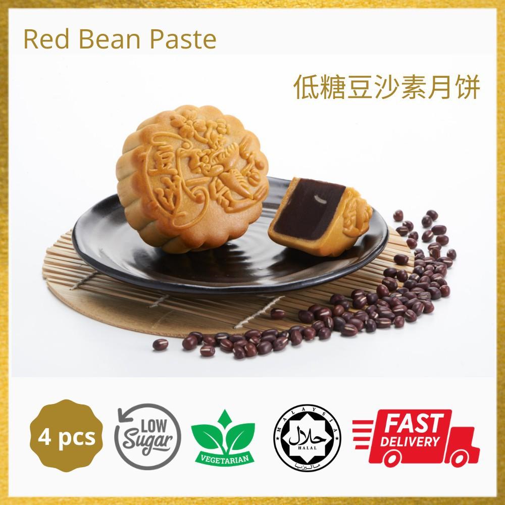 [Ready Stock] Mooncake Absolutely Low Sugar Salt Roasted Red Bean Paste Vegetarian Halal Tong Wah Moon Cake With Gift B