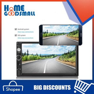 HOM! 7in Car Stereo MP5 Player Bluetooth FM Radio Steering