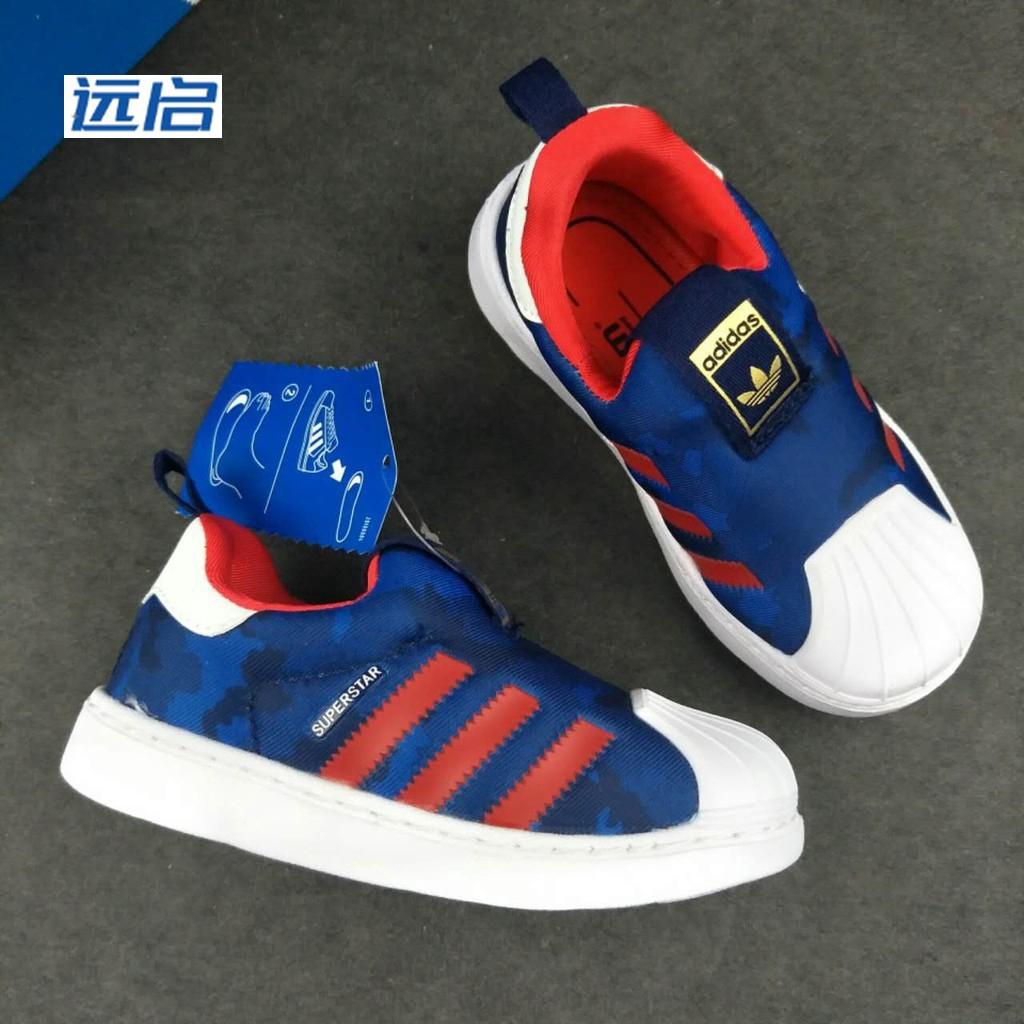 brand Superstar Kids Shoes Children Shoes Sneakers Boy Girl Running soft soles